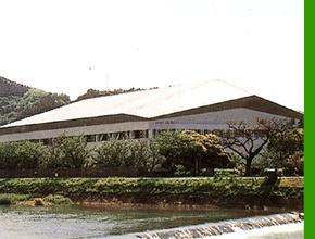 水俣市立体育館